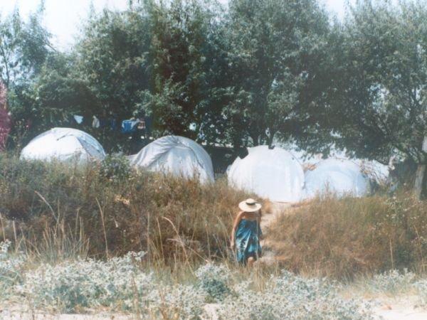 Namioty i akcesoria Marabut Używany w Oficjalnym Archiwum